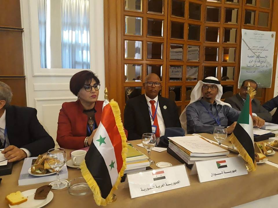The sixth conference of the officials of scientific research and agricultural extension in the Arab countries